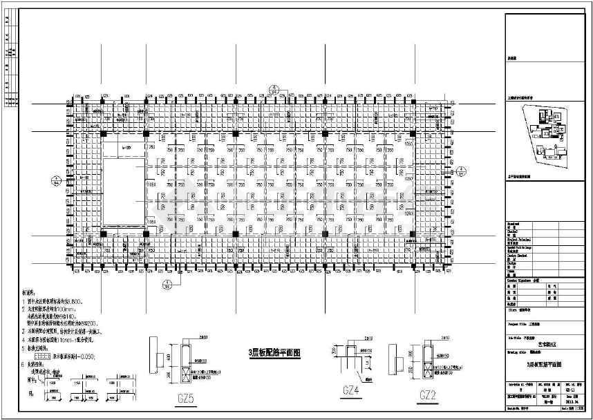 五层框架结构艺术塔楼cad施工图-图3