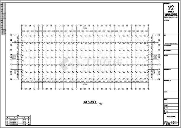某公司钢结构CAD图(含设计说明)-图1