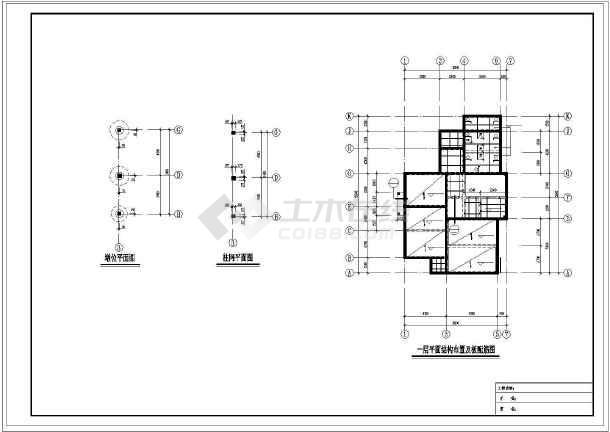 武汉某3层坡屋顶框架别墅全套建筑结构设计图-图1