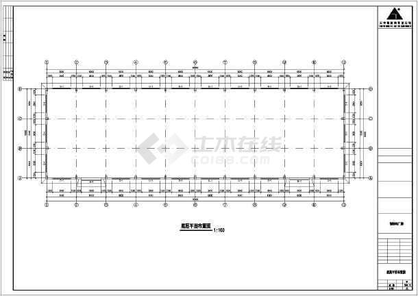 某地钢式厂房建筑结构cad图-图3