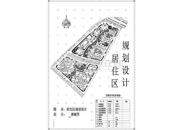 某居住区规划建筑设计CAD图纸-图1