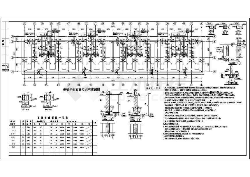 某6层砌体结构住宅施工图(共4张)-图3