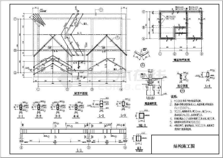 某公厕建筑及结构施工图公厕-图1