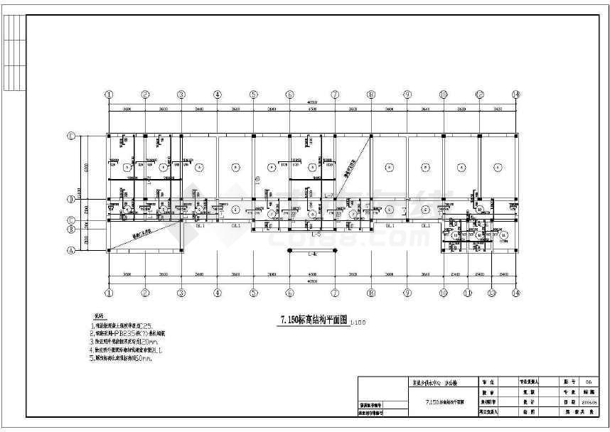 某地城乡供水中心多层办公楼图纸-图2
