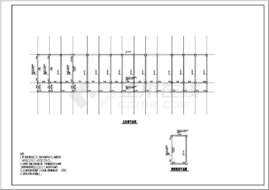 某两层框架办公楼结构设计图-图3