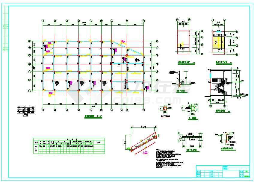 地上二层框架结构商业区cad图-图3