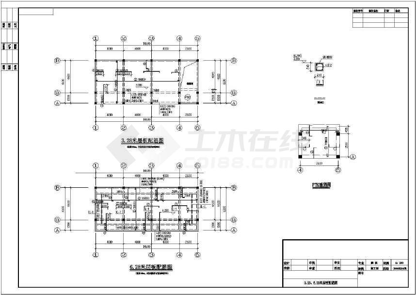 某地二层砖混车库图纸(共9张)-图3