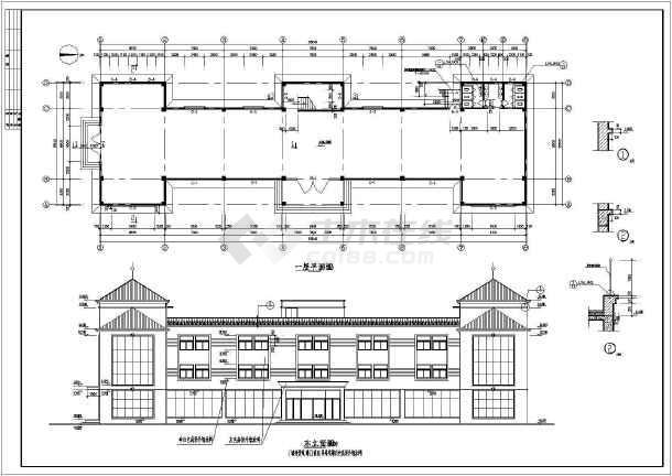 某社区商业楼建筑设计图(共5张)-图1