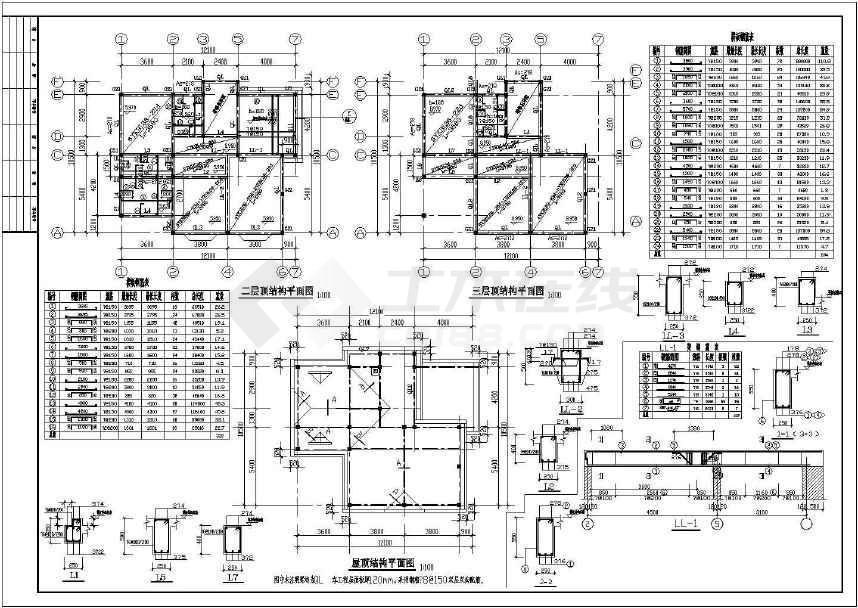 某地多层住宅楼结构施工图-图1