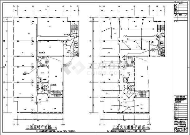 [安徽]农产品电商物流园售楼部电气施工图-图2