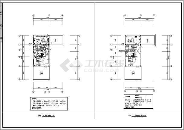某别墅电气施工全套规划图纸-图3