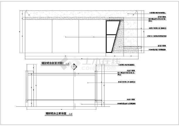 某市银行分理处cad装修施工图-图3