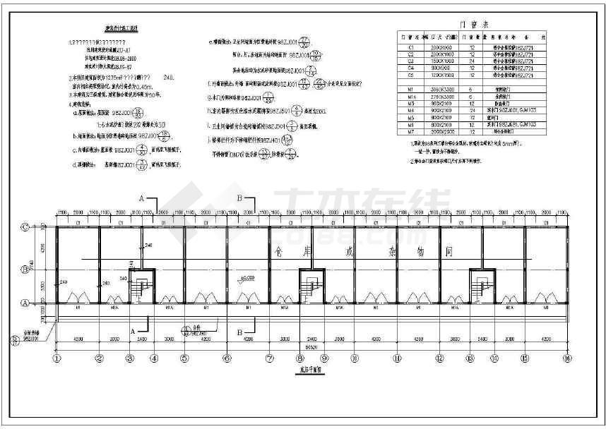 某地三层管理房办公楼全套图纸-图1
