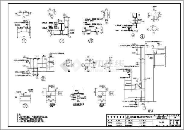 某地石材城建筑CAD图(含设计说明)-图2