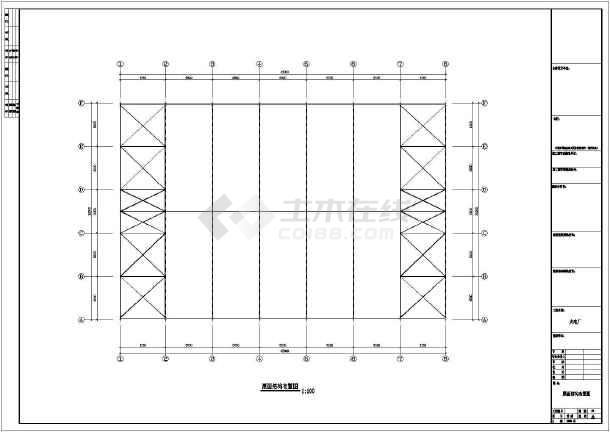 某地火电厂建筑结构施工图-图1
