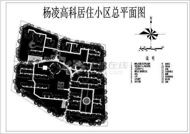 杨凌高科居住小区总规划建筑设计CAD图-图1