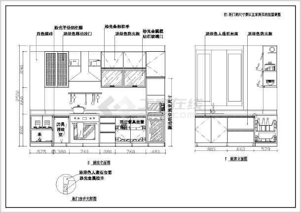 某精品详细大户型室内家装设计cad施工图-图3