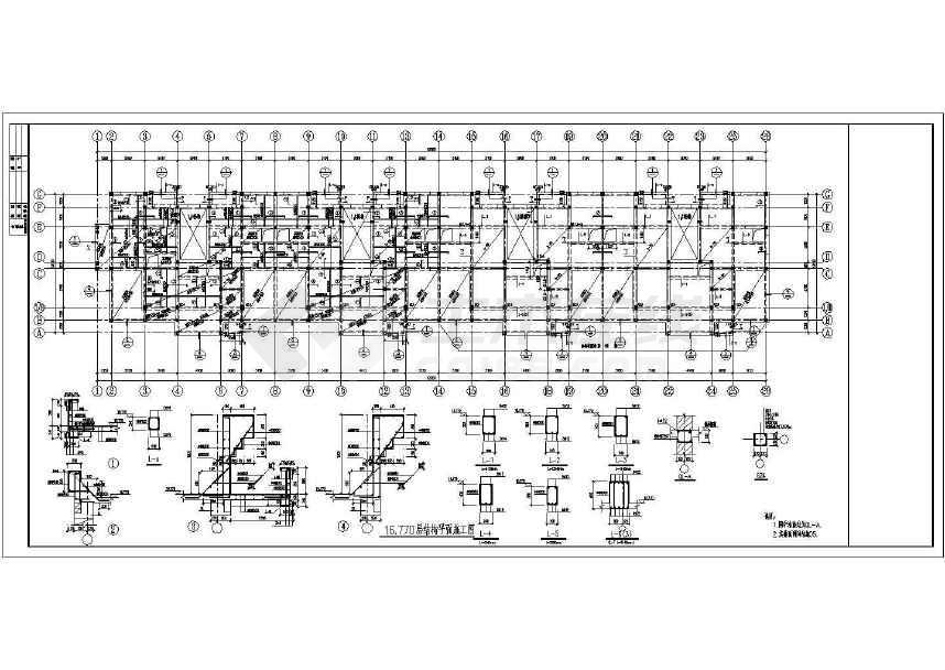 某六跃七层砖混住宅结构图(含设计说明)-图3
