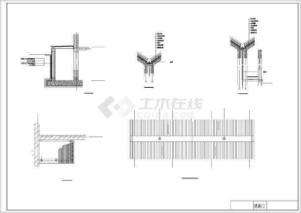古建筑图纸--全套北京四合院cad图纸-图1