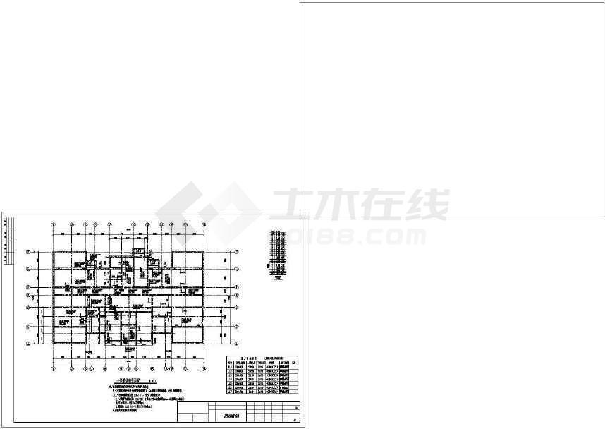 某地18层剪力墙住宅结构银河娱乐官网图纸(共26张)-图2