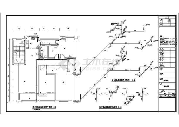 安徽居民住宅楼给排水施工图-图2