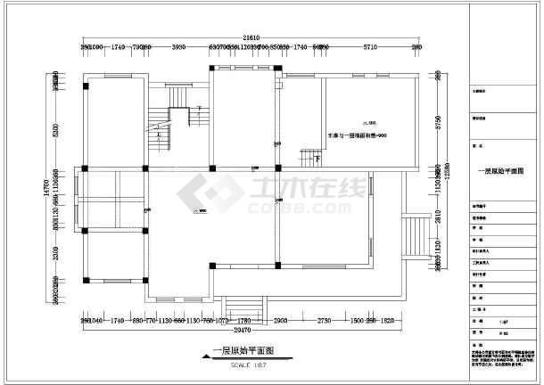 欧式简约时尚别墅全套装修设计图-图1