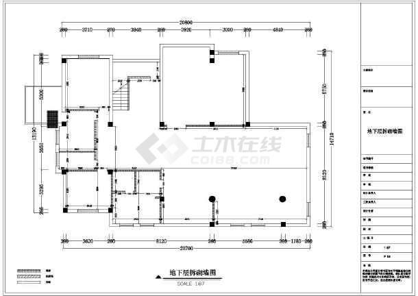 欧式简约时尚别墅全套装修设计图-图3