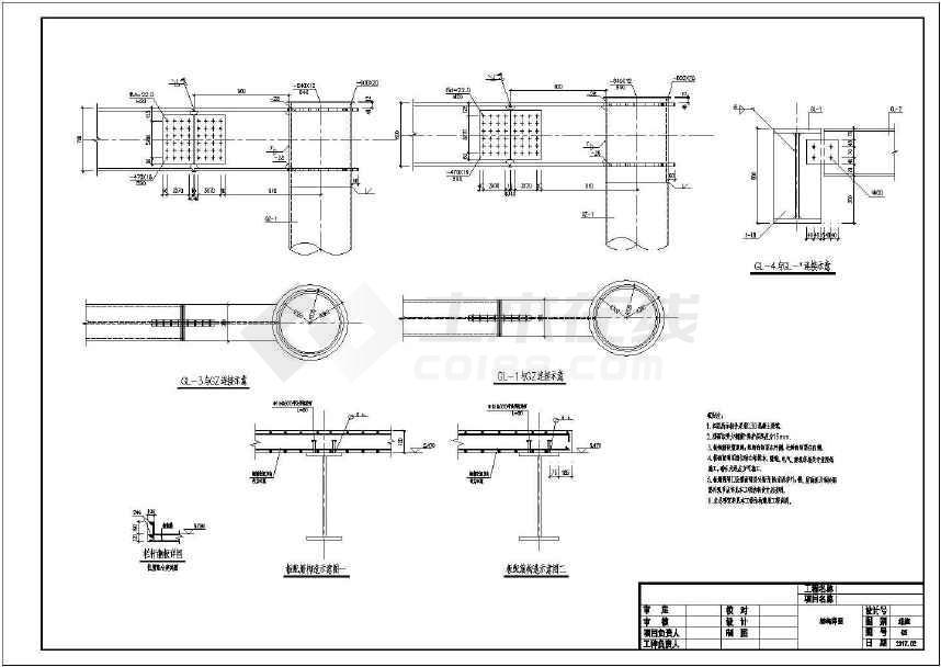 环形天桥钢结构设计详图-图3