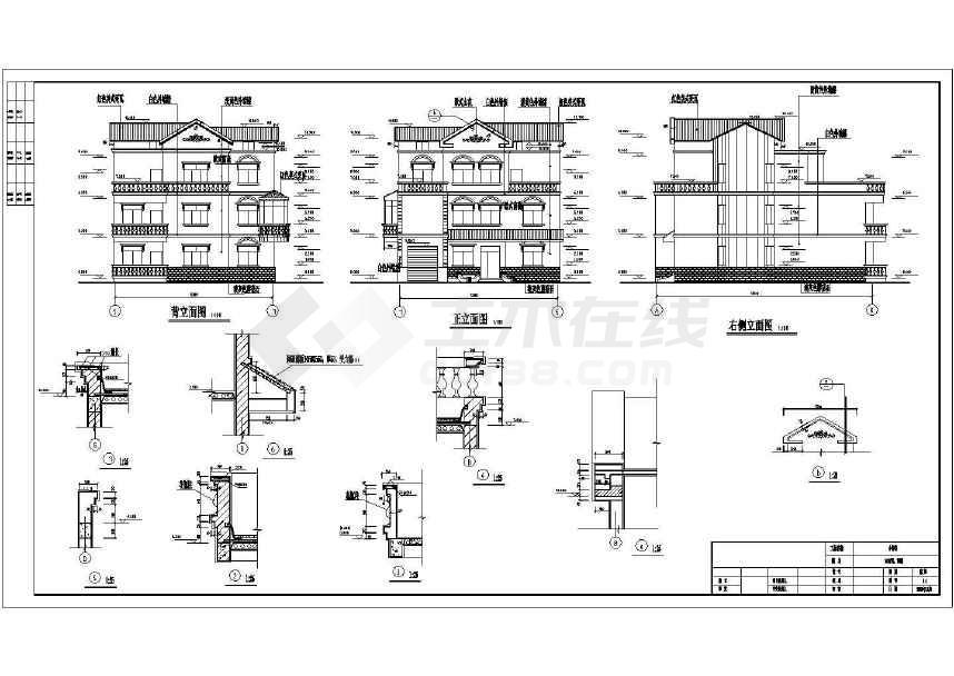 某地三层住宅楼建筑施工图-图2