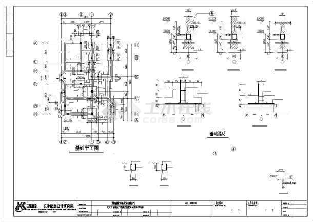 独立欧式别墅建筑结构图纸-图2