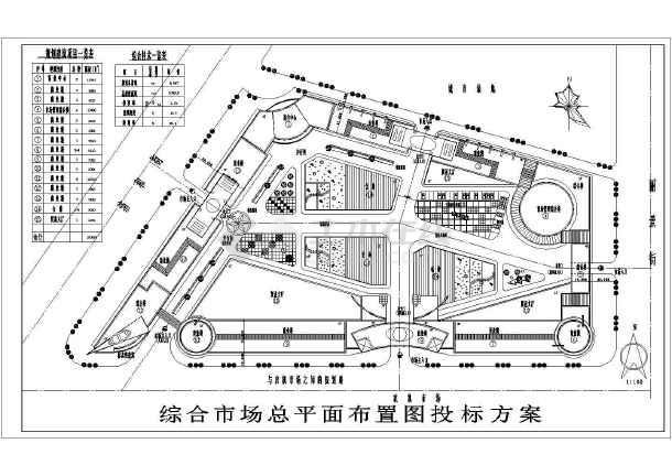 某综合市场规划设计方案图-图1