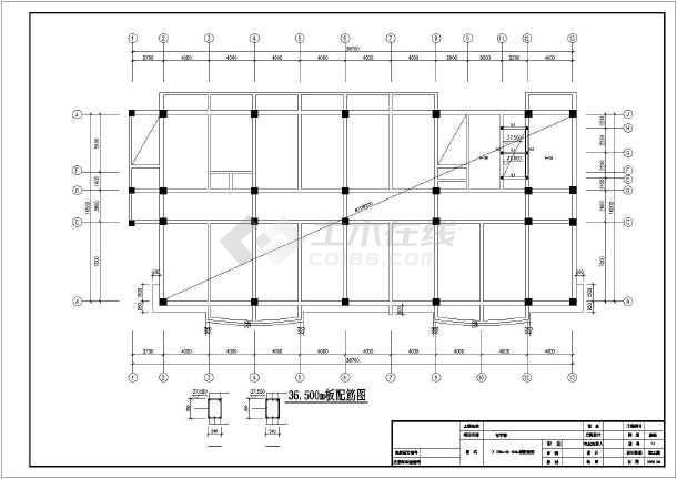 某框架写字楼结构设计图-图1