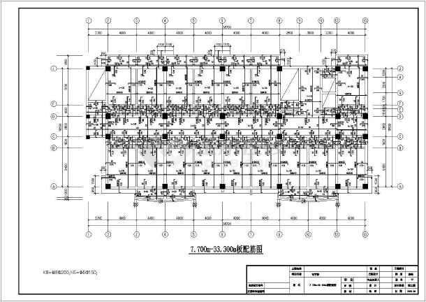 某框架写字楼结构设计图-图2