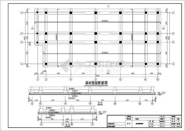某框架写字楼结构设计图-图3