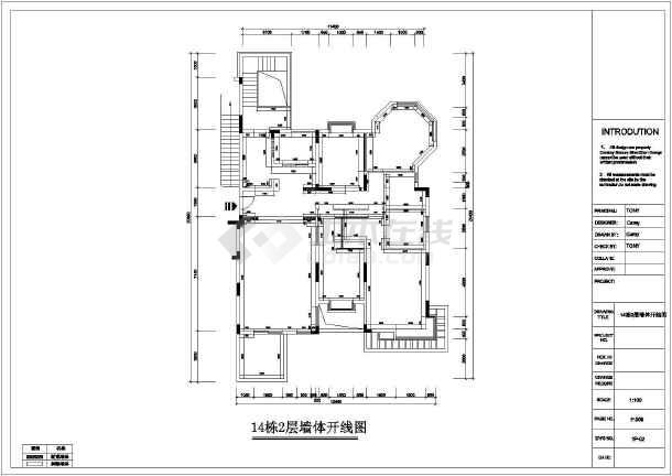 田园欧式别墅装修设计图纸-图1
