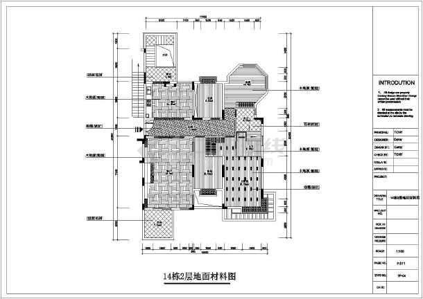 田园欧式别墅装修设计图纸-图2