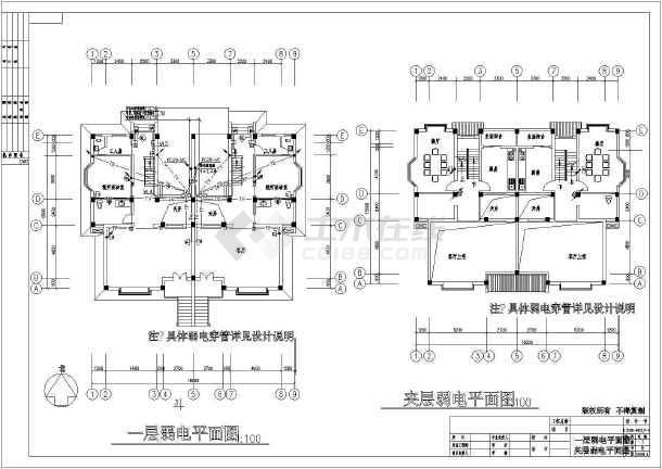 某北方新别墅电气设计图全套-图3