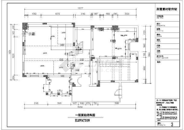 蓝湖郡别墅装饰施工图-图1