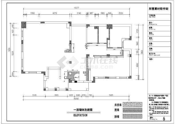 蓝湖郡别墅装饰施工图-图2