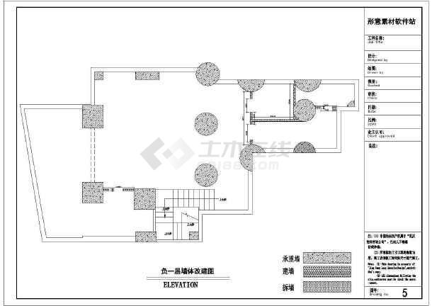 蓝湖郡别墅装饰施工图-图3