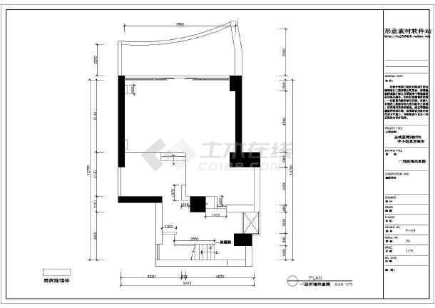 金域蓝湾简欧家装设计施工图-图3