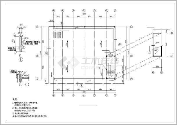 某高校宿舍楼建筑设计cad施工图-图2