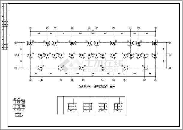 蓬莱某5层框架住宅结构设计图-图3