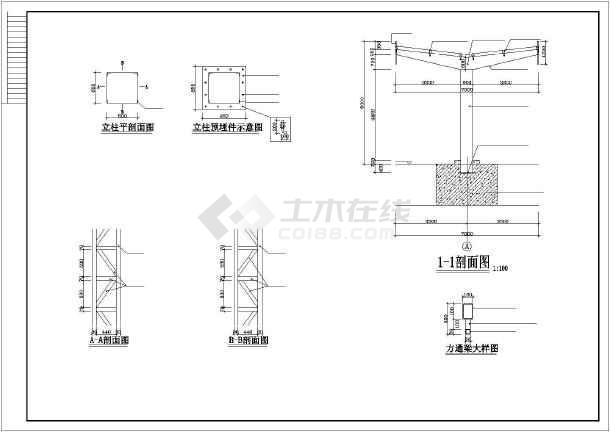 某加油站结构设计图-图2