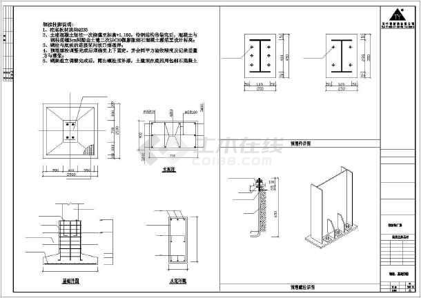 某厂房工程建筑结构CAD图-图2