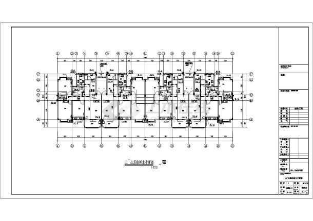 安徽六层住宅楼加跃层建筑给排水图纸-图2