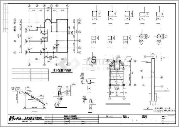合院别墅全套建筑结构设计图纸-图1