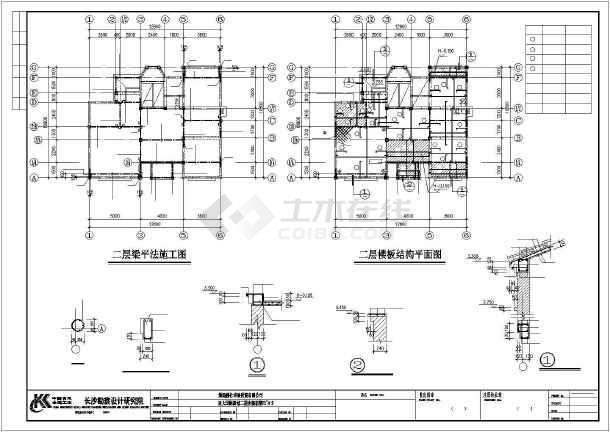 合院别墅全套建筑结构设计图纸-图2