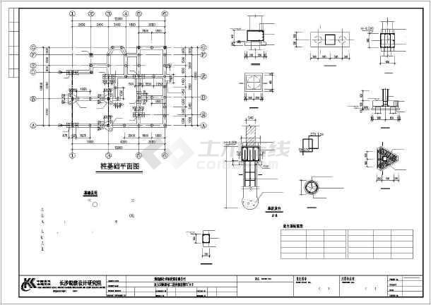 合院别墅全套建筑结构设计图纸-图3