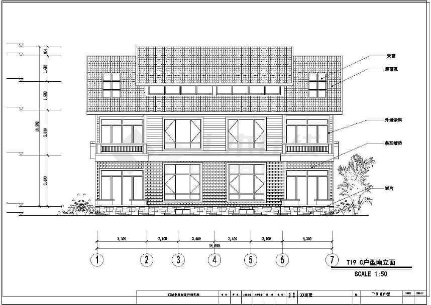 比较受欢迎的别墅建筑设计图-图1